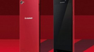 Lenovo Vibe www.distribuidoraseikon.com